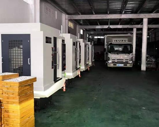 Zhongshan Yebo Intelligent Lock Technology Co., Ltd.